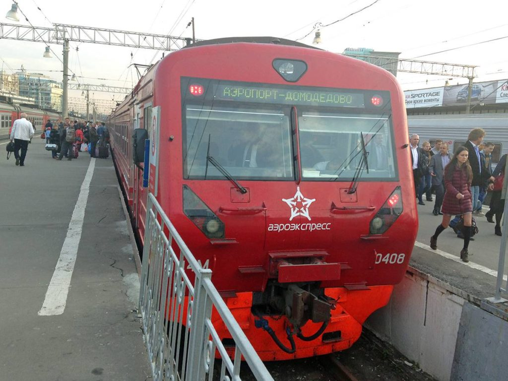 Аэроэкспресс Домодедово