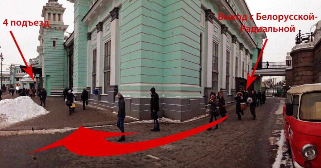Где находится аэроэкспресс на Белорусском вокзале