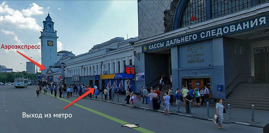 аэроэкспресс со станции «Киевская-радиальная»
