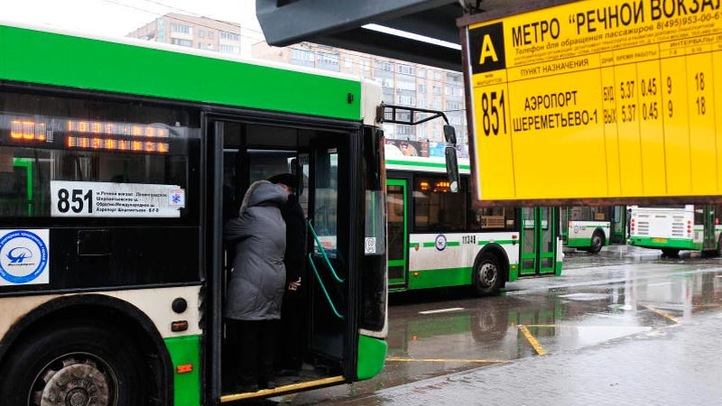 Автобусы до Шереметьево