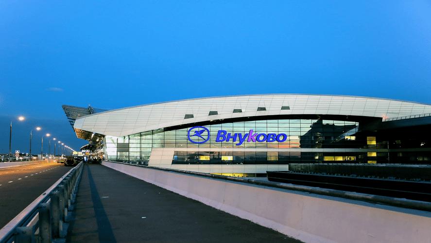 Внуково Аэропорт - как добраться