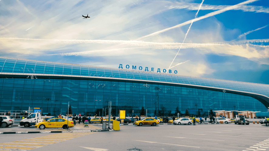 Домодедово Аэропорт - как добраться