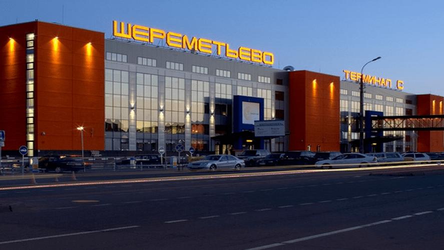Шереметьево Аэропорт - как добраться