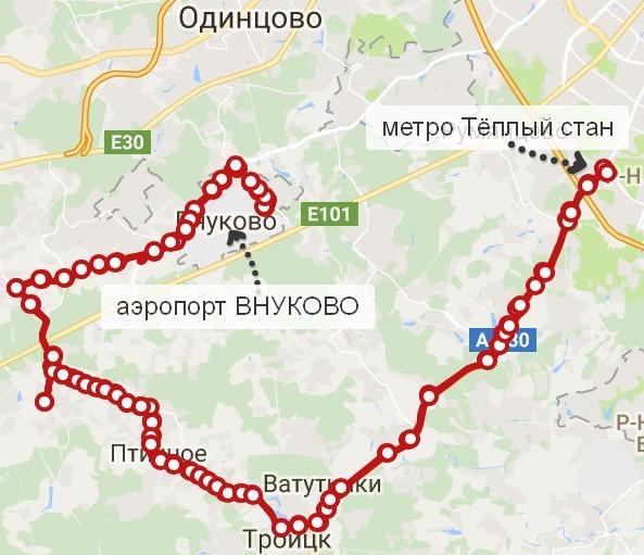 маршрутка 525 от м. Теплый стан до Внуково