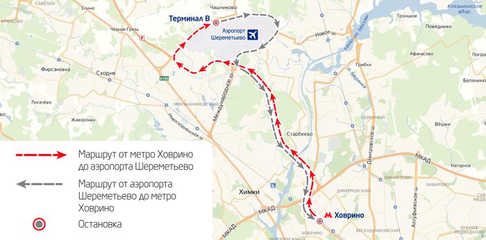 Экспресс-автобусы от Ховрино до Шереметьево терминал B