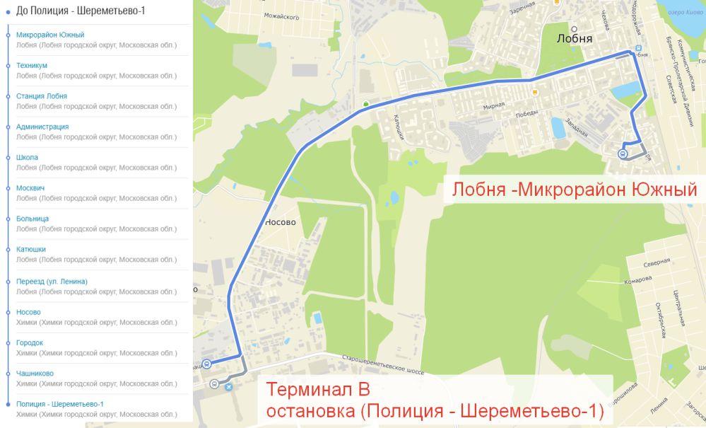 Маршрут Автобуса 21 (Лобня - Шереметьево)