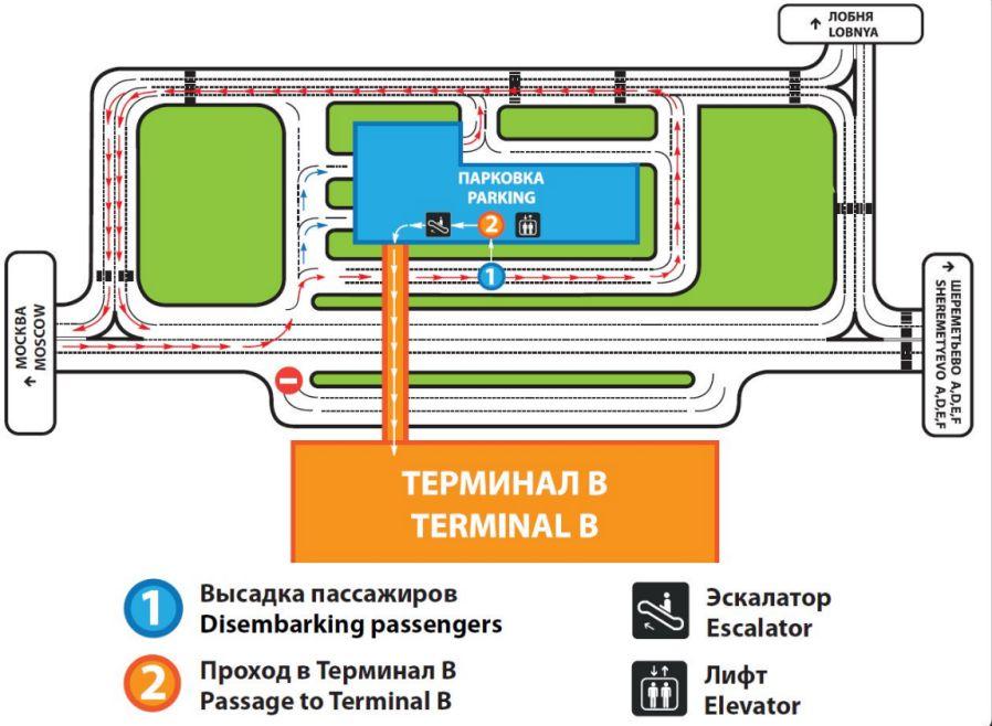 Парковка терминал B