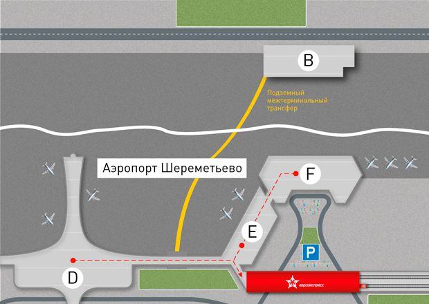 Где находится аэроэкспресс в аэропорту Шереметьево